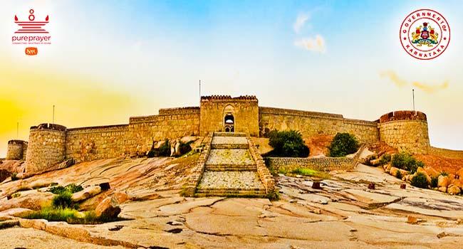 ಬಳ್ಳಾರಿ ಕೋಟೆ / Bellary fort