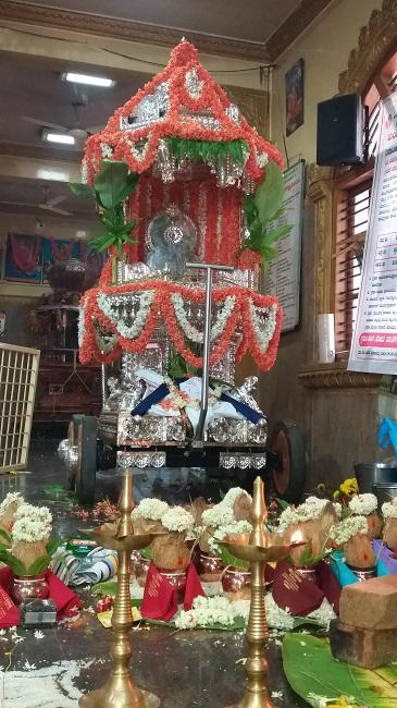 NSRS Mutt – Sheshadripuram