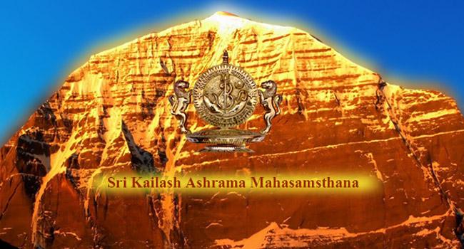 Sri Kailas Ashram Mahasamsthan / ಶ್ರೀ ಕೈಲಾಸ ಆಶ್ರಮ...