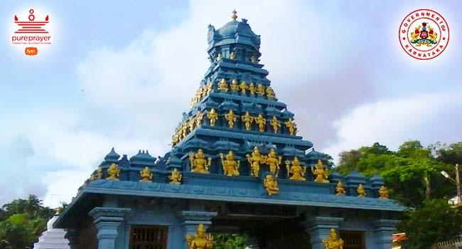 ಕದ್ರಿ ಮಂಜುನಾಥ ದೇವಸ್ಥಾನ / Kadri...