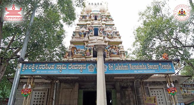 Sri Lakshmi Narasimha Swamy Temple, Malleshwaram / ಶ್ರೀ...