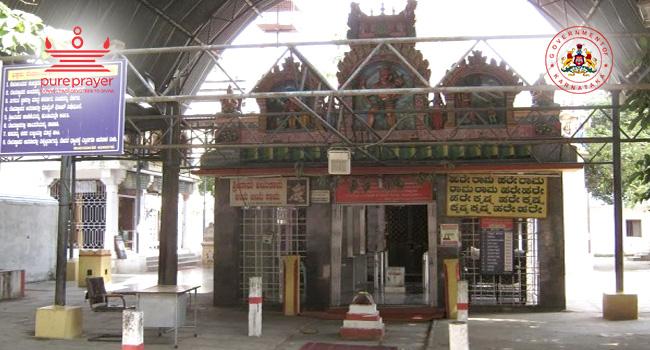 An Introduction to Sri Karanaji Anjaneya Temple  / ಕಾರಂಜಿ ಆಂಜನೇಯ ದೇವಸ್ಥಾನದ ಕಿರುಪರಿಚಯ