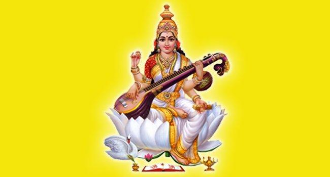 Saraswathi Homa