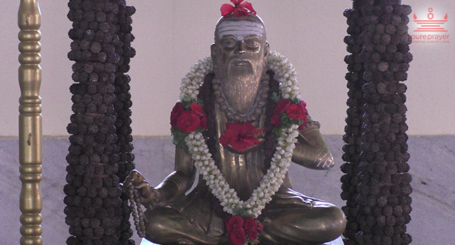Sri Shivaratreeshwara Shivayogi's Kartrugadduge /ಶ್ರೀ...