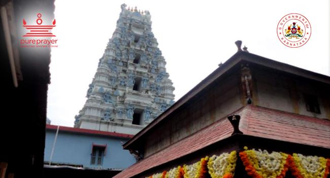 Sri Durgaparameshwari Temple – Mandarthi