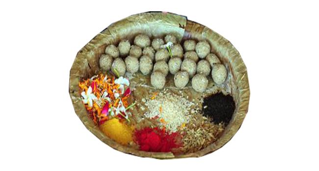Sankalpa Shradha