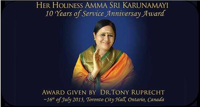 10 Years of Service Anniversary Award