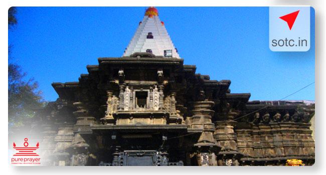 Mahalaxmi Darshan - Kolhapur