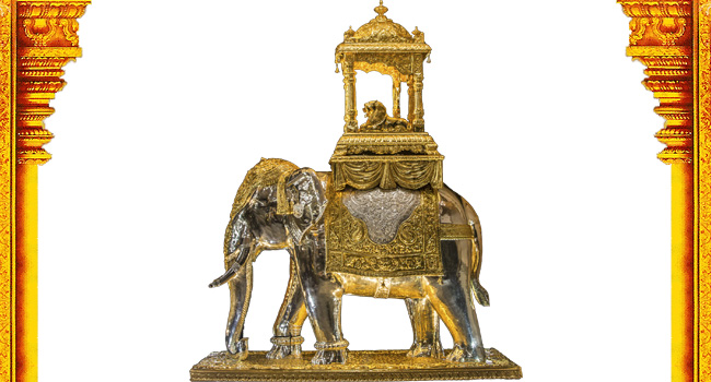 Gajavahanotsava Seva / ಗಜವಾಹನೋತ್ಸವ ಸೇವೆ