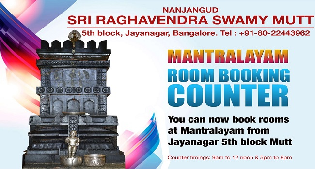 Mantralayam Room Booking Counter