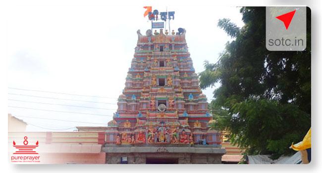 Holy Gangapur Darshan