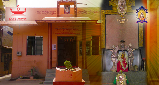 NSRS Mutt  Sri Kasi Anjaneya – Hosapete