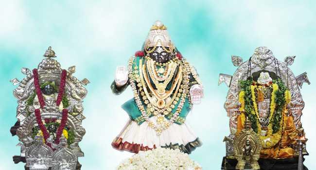 Yekadashi Puja / ಏಕಾದಶಿ ಪೂಜೆ