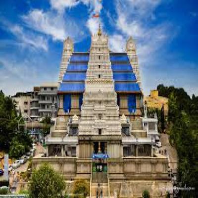ISKCON Temple / ಇಸ್ಕಕಾಂ ಟೆಂಪಲ್