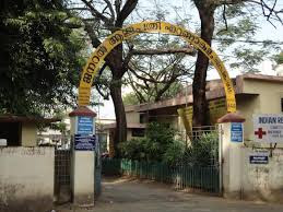 Government District Hospital