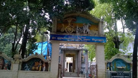 Sri Venugopalakrishnaswamy Temple /ಶ್ರೀ ವೇಣುಗೋಪಾಲ...