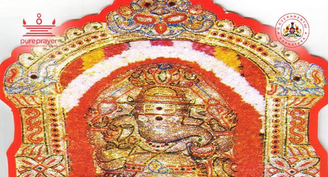 Sri Maha Ganapati Temple / ಶ್ರೀ ಮಹಾಗಣಪತಿ...