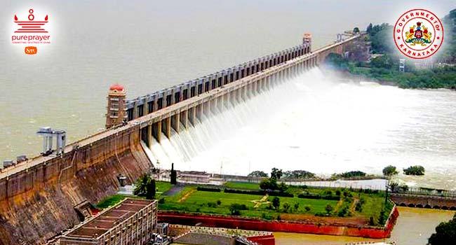 ತುಂಗಭದ್ರ ಅಣೆಕಟ್ಟು / Thunga bhadra dam