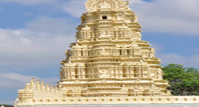 Sri Trineshvaraswamy Temple / ಶ್ರೀ...