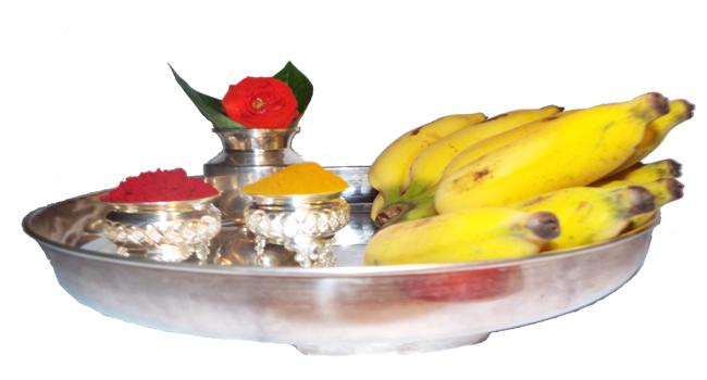 Udayastamana Seva / ಉದಯಾಸ್ತಮಾನ ಸೇವೆ