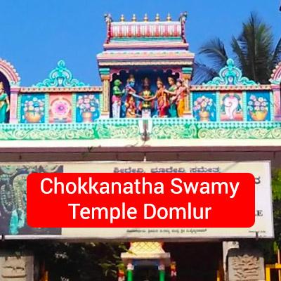Chokkanatha Swamy Temple