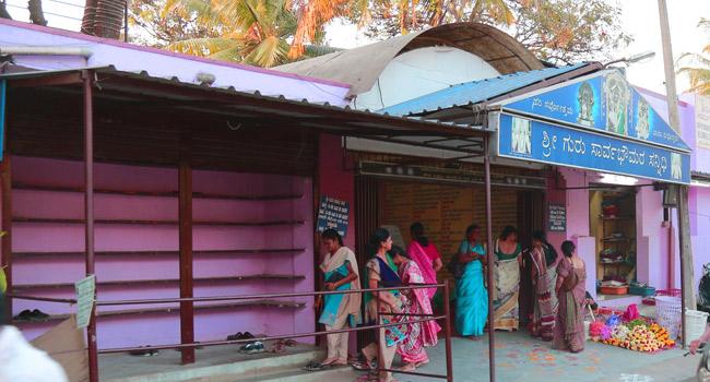 Sri Raghavendra Swamy Mutt RR Nagar
