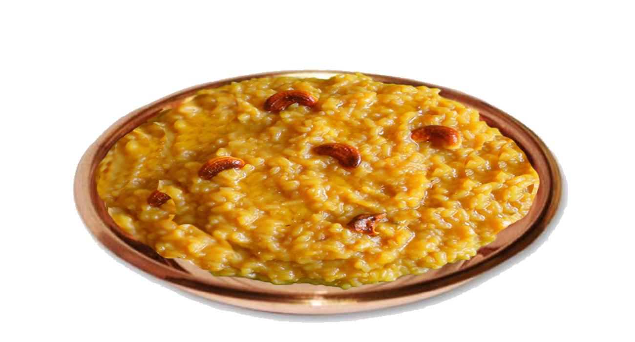 Sweet Pongal Seva (1 kg) / ಸಕ್ಕರೆ ಪೊಂಗಲ್ ಸೇವೆ (1 ಕೆ ಜಿ)