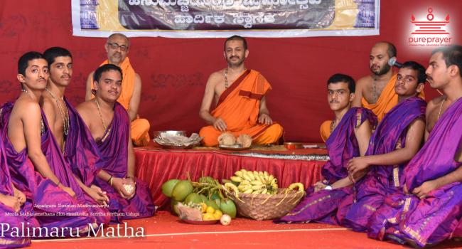 Yoga Deepika Vidya Peetam – Palimaru