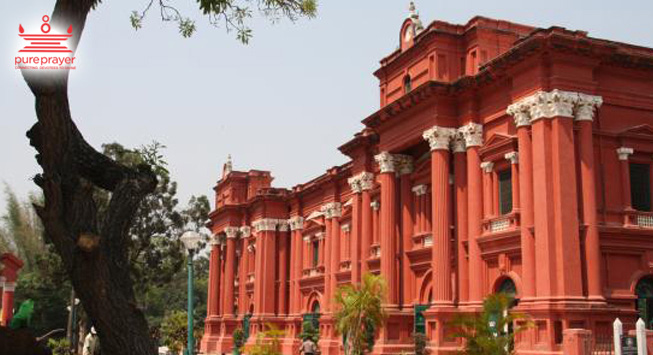 Venkatappa Art Gallery, Kasturba Road/ವೆಂಕಟಪ್ಪ ಆರ್ಟ್...