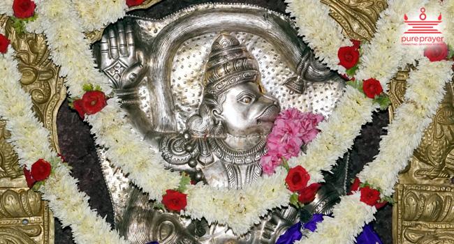 Sri Anjaneya Temple – Doddamavalli