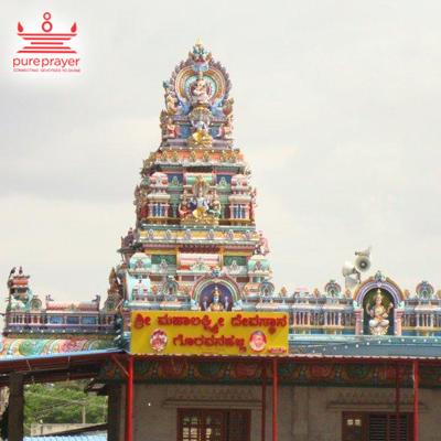 Goravanahalli Mahalakshmi Temple / ಗೊರವನಹಳ್ಳಿ...