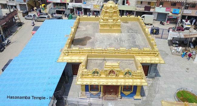 Hassanamba Temple/ಹಾಸನಾಂಬಾ ದೇವಾಲಯ: