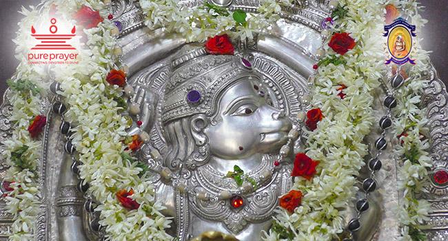 NSRS Mutt – Vijayapura
