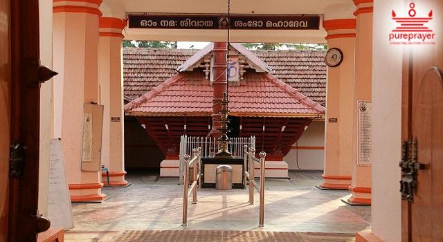 Puthukkalavattom Sree Mahadeva Temple