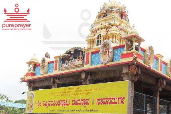 Sri Laxmi Narasimha Swamy Temple, Savanadurga, Magadi
