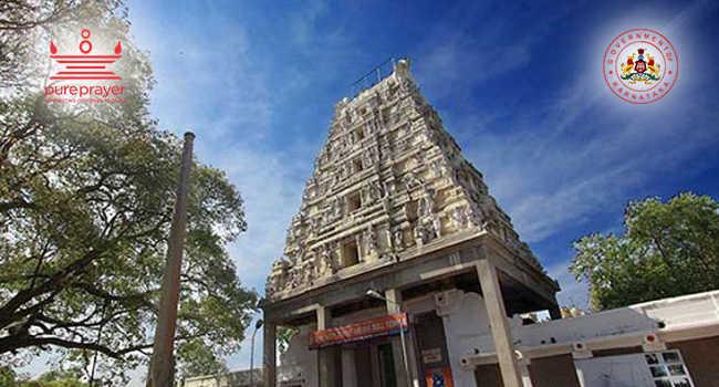Dodda Basavanna Temple