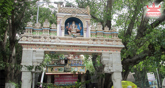 Dodda Ganapathi Temple / ದೊಡ್ಡ ಗಣಪತಿ...