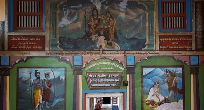 Sri Chandramouleshwara Temple /ಶ್ರೀ ಚಂದ್ರಮೌಳೇಶ್ವರ ದೇವ..