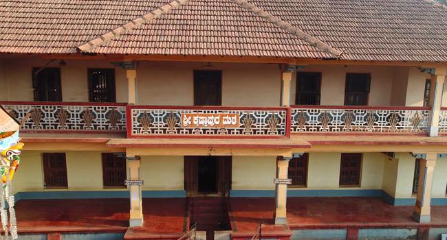 Krishnapur Mutt / ಕೃಷ್ಣಾಪುರ ಮಠ