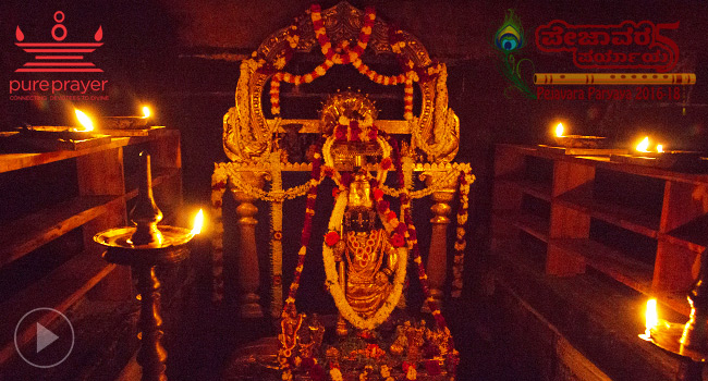Sri Krishna Mutt, Udupi / ಶ್ರೀ ಕೃಷ್ಣ ಮಠ, ಉಡುಪಿ