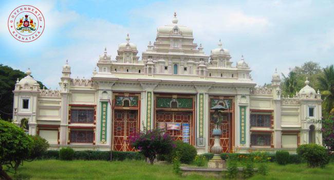 Jaganmohan Palace /  ಜಗನ್ಮೋಹನ ಅರಮನೆ
