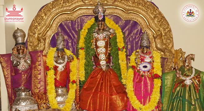 Seetha Kalyana /  ಸೀತಾ ಕಲ್ಯಾಣ