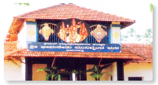 Bhimanakatte, Thirthahalli