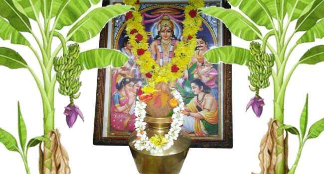 Satyanarayana Pooja daily (special) / ಸತ್ಯನಾರಾಯಣ ಪೂಜೆ (ವಿಶೇಷ)