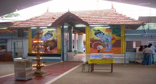 Sree Krishna Swami Temple, Thodupuzha