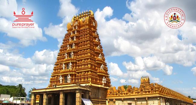 Sri kanteshwara Temple / ಶ್ರೀಕಂಠೇಶ್ವರ...
