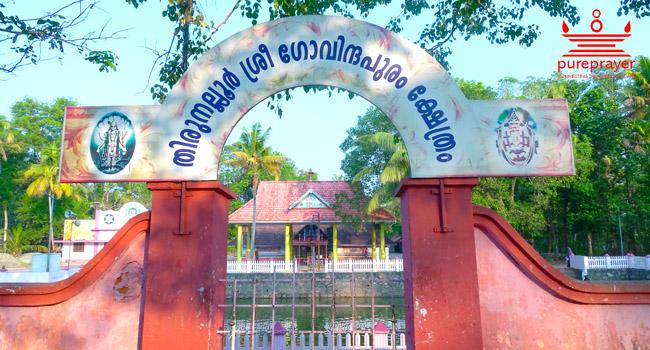 Thirunalloor  Sree Govindapuram Kshethram