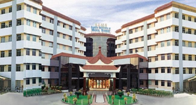 Amrita Institute of Medical Sciences/ അമൃത...