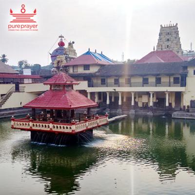 Shree Krishna Matha, Udupi / ಶ್ರೀ ಕೃಷ್ಣ ಮಠ...