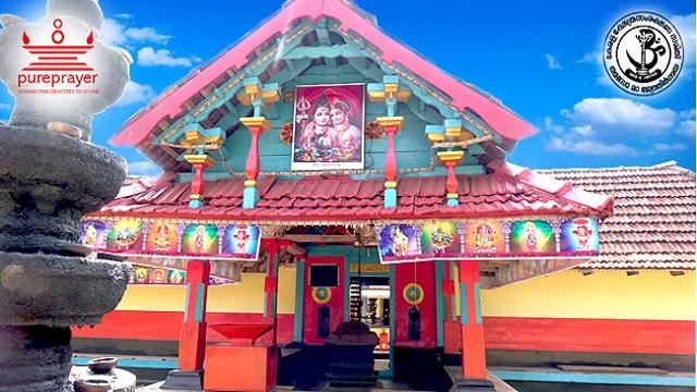 Amballoor Mahadeva Kshethram - Ernakulam
